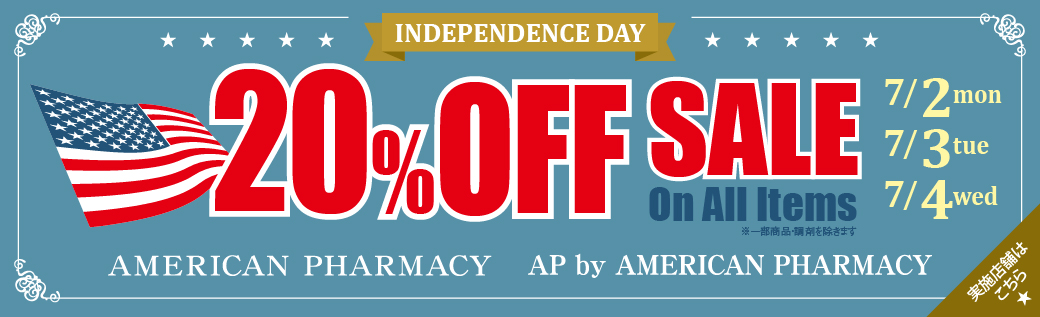 AMERICAN PHARMACY 20%OFF SALE